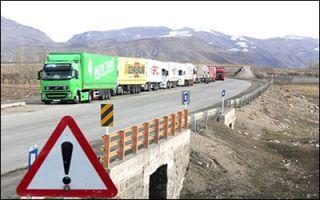 افزایش ۷۵ درصدی صادرات از پایانه مرزی ماهیرود