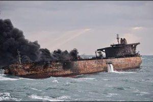 تشریح آخرین وضعیت نفتکش ایرانی حادثهدیده در چین
