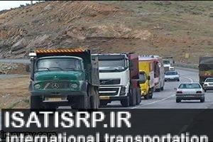 نقش استارتاپ ها بهعنوان راه حل برای بحران توزیع بار جاده ای