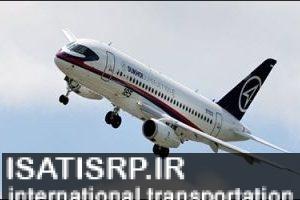 بی مهری شرکتهای هواپیمایی داخلی به هواپیمای سوخو ۱۰۰